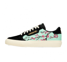 Adidas x Arizona Ice Tea Continental Vulc Black/Green