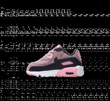 Nike Air Max 90 Leather TD Elemental Rose/Grid Iron